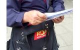Prelungirea termenului de privatizare a Postei Romane